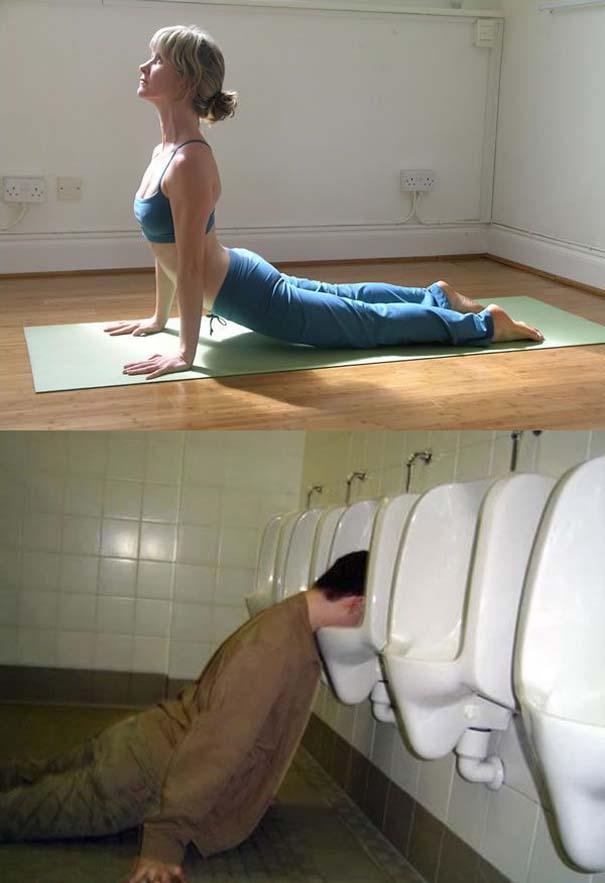 H Yoga των μεθυσμένων (4)