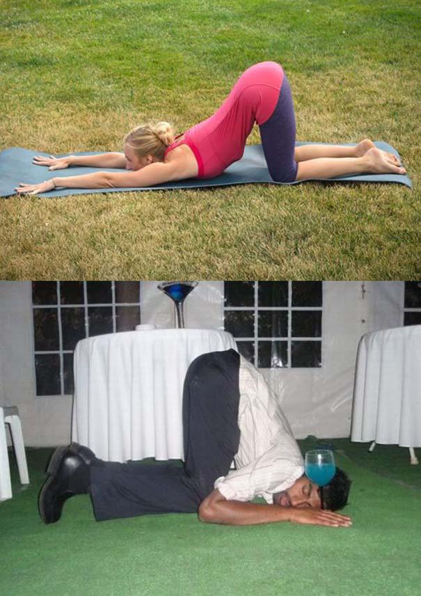 H Yoga των μεθυσμένων (8)