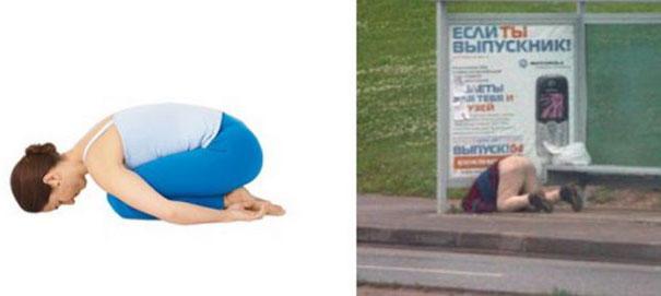 H Yoga των μεθυσμένων (13)