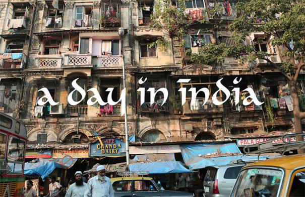 Μια μέρα στην Ινδία