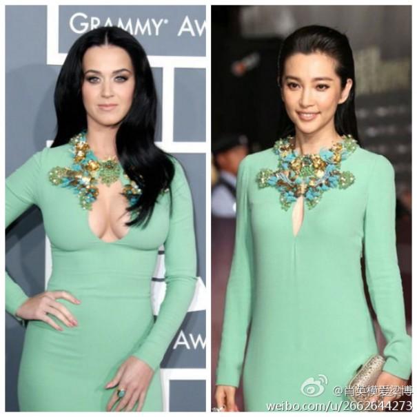 Ποια το φόρεσε καλύτερα; | Φωτογραφία της ημέρας