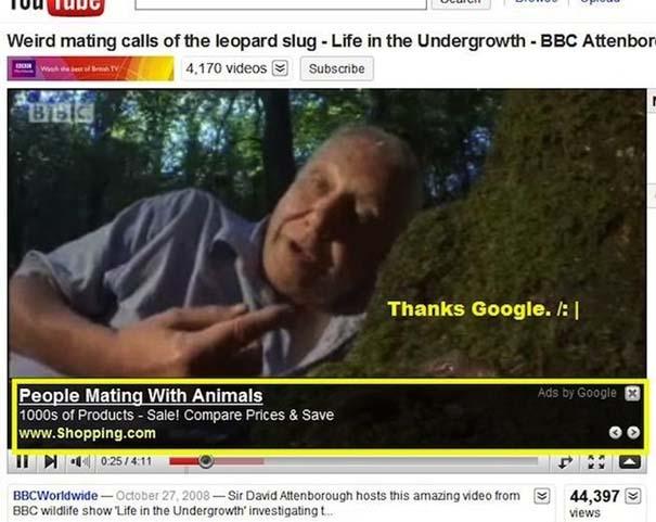 Ατυχώς τοποθετημένες διαφημίσεις στο YouTube (6)