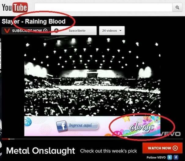 Ατυχώς τοποθετημένες διαφημίσεις στο YouTube (7)