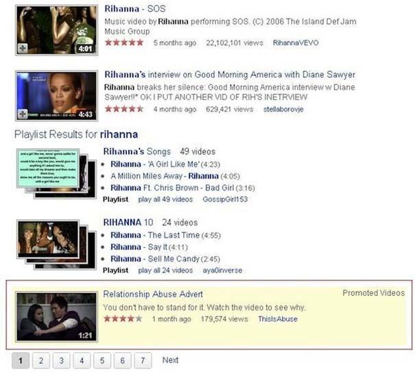 Ατυχώς τοποθετημένες διαφημίσεις στο YouTube (10)