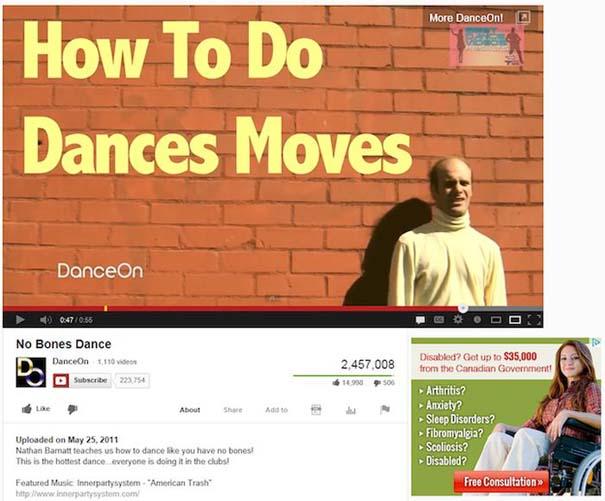 Ατυχώς τοποθετημένες διαφημίσεις στο YouTube (15)
