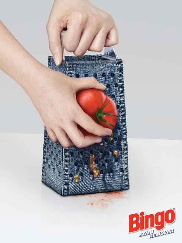 Εντυπωσιακές διαφημίσεις (15)