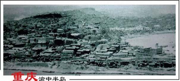 Γνωστές πόλεις: Παρελθόν vs Σήμερα (27)