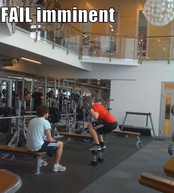 Άνθρωποι που δεν θα έπρεπε να έχουν πρόσβαση στο γυμναστήριο (3)