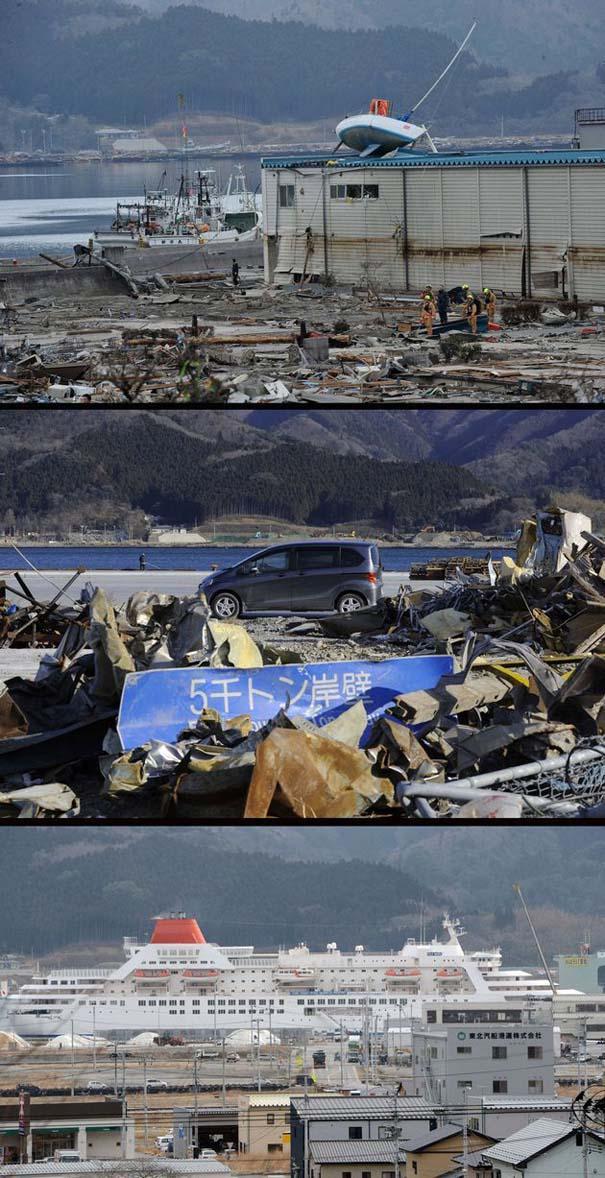 Ιαπωνία 2 χρόνια μετά το Τσουνάμι (10)
