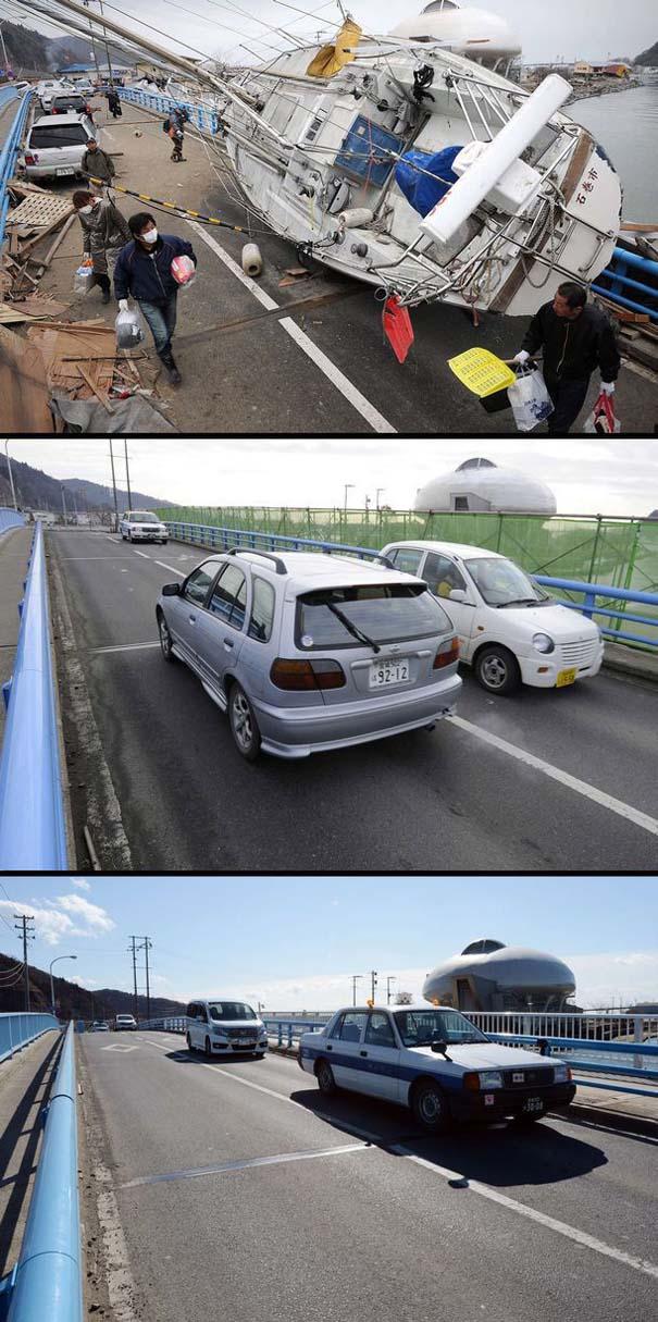 Ιαπωνία 2 χρόνια μετά το Τσουνάμι (19)