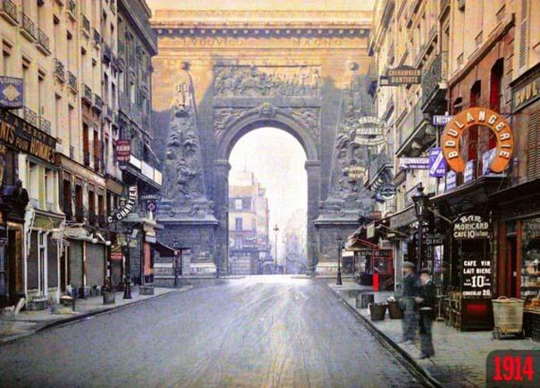 Το Παρίσι 100 χρόνια πριν και σήμερα (2)