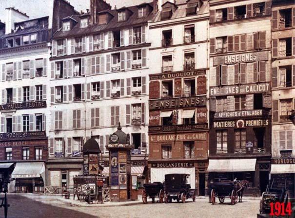 Το Παρίσι 100 χρόνια πριν και σήμερα (6)
