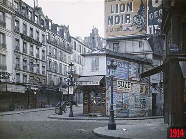 Το Παρίσι 100 χρόνια πριν και σήμερα (10)