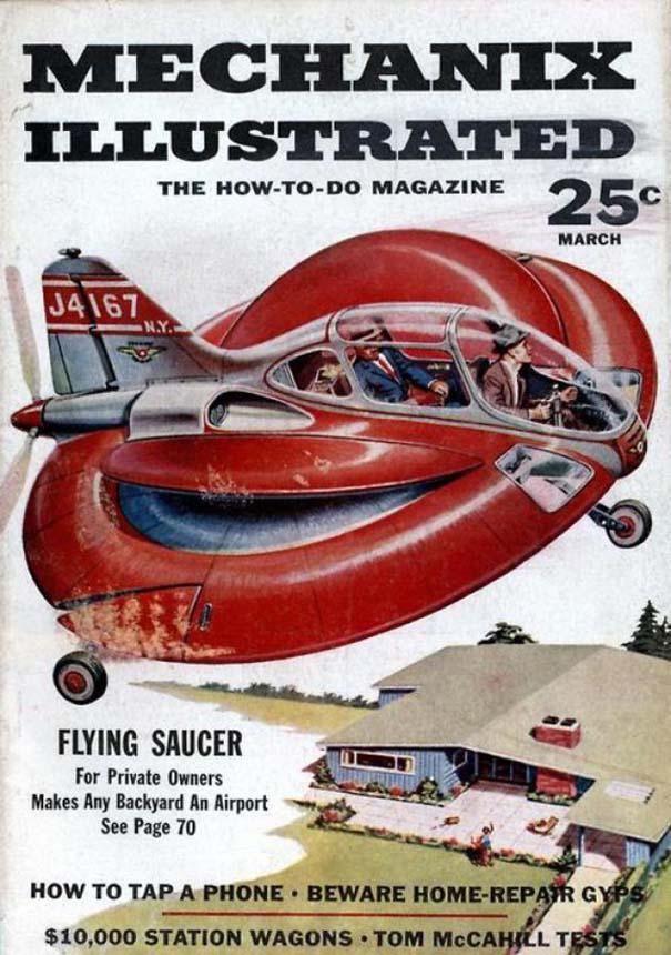 Προβλέψεις του παρελθόντος για τα μέσα μεταφοράς στο μέλλον (9)