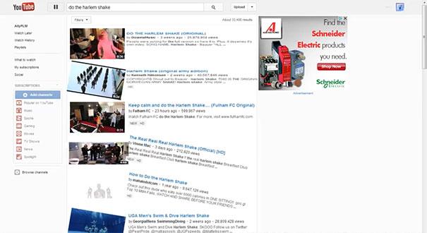 Πως να κάνετε το YouTube να χορέψει Harlem Shake