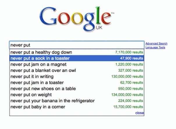 Η αστεία πλευρά του Google (1)