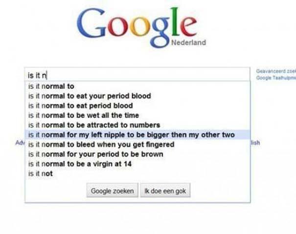 Η αστεία πλευρά του Google (2)
