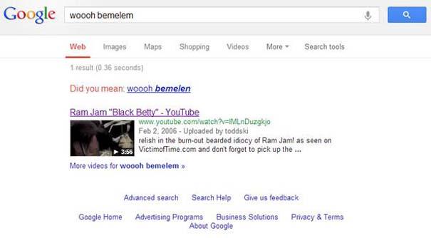 Η αστεία πλευρά του Google (13)