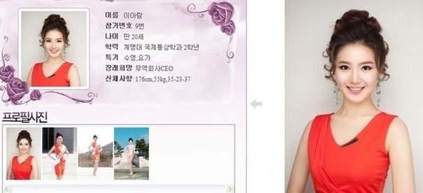Τι κοινό έχουν οι διαγωνιζόμενες στα καλλιστεία της Νότιας Κορέας; (15)