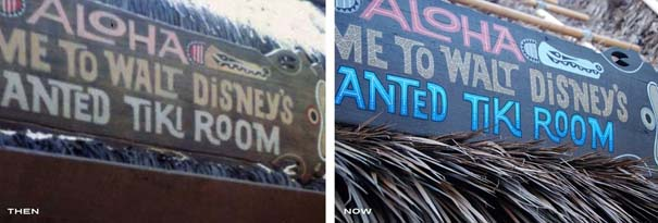 Disneyland τότε και τώρα (4)