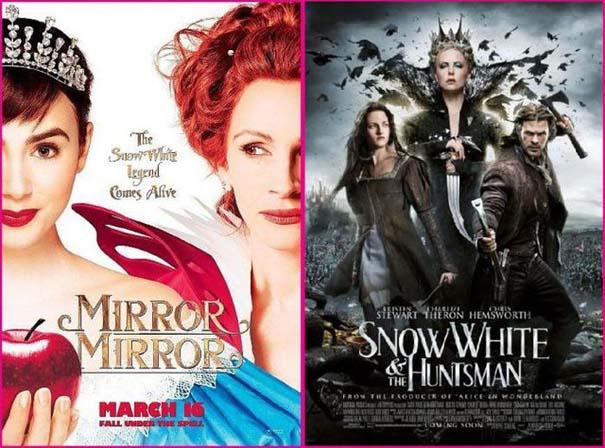 Παρόμοιες ταινίες που κυκλοφόρησαν την ίδια περίοδο (7)