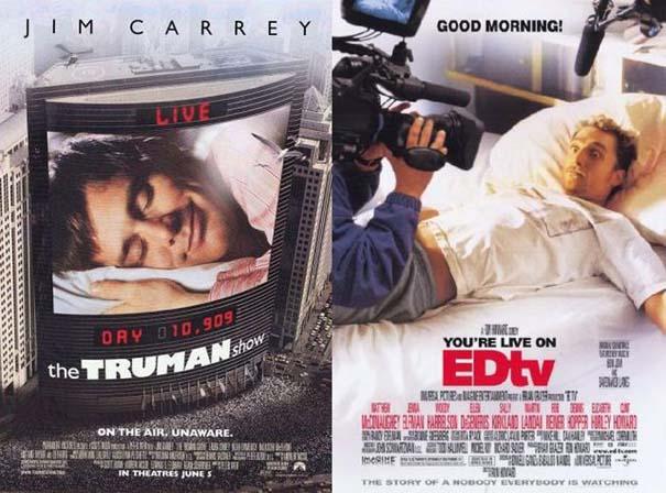 Παρόμοιες ταινίες που κυκλοφόρησαν την ίδια περίοδο (8)
