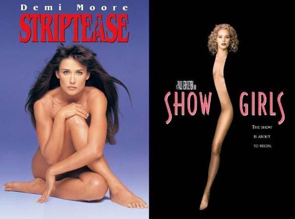 Παρόμοιες ταινίες που κυκλοφόρησαν την ίδια περίοδο (10)