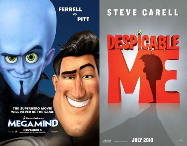 Παρόμοιες ταινίες που κυκλοφόρησαν την ίδια περίοδο (16)