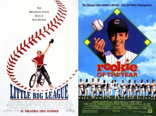 Παρόμοιες ταινίες που κυκλοφόρησαν την ίδια περίοδο (18)