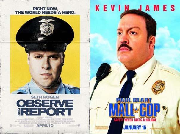 Παρόμοιες ταινίες που κυκλοφόρησαν την ίδια περίοδο (19)