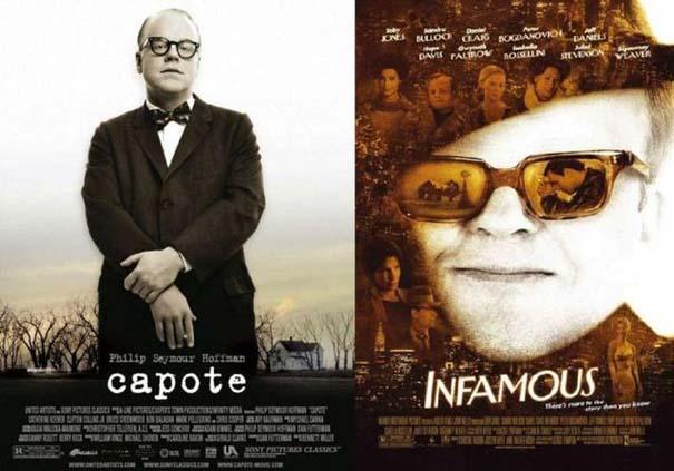 Παρόμοιες ταινίες που κυκλοφόρησαν την ίδια περίοδο (20)
