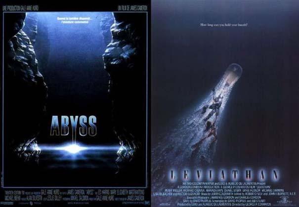 Παρόμοιες ταινίες που κυκλοφόρησαν την ίδια περίοδο (26)