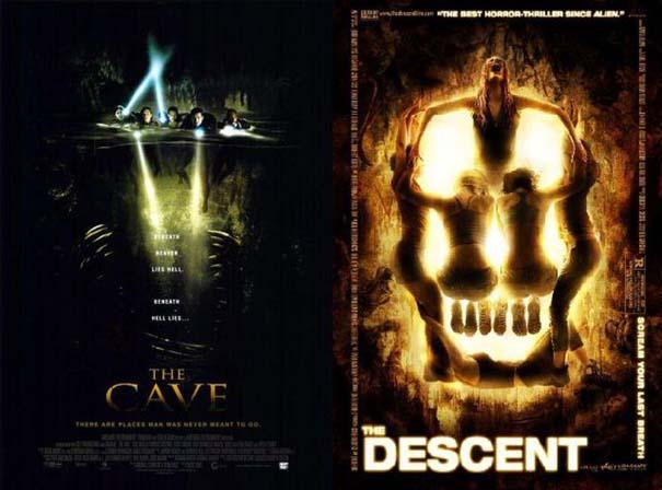 Παρόμοιες ταινίες που κυκλοφόρησαν την ίδια περίοδο (27)
