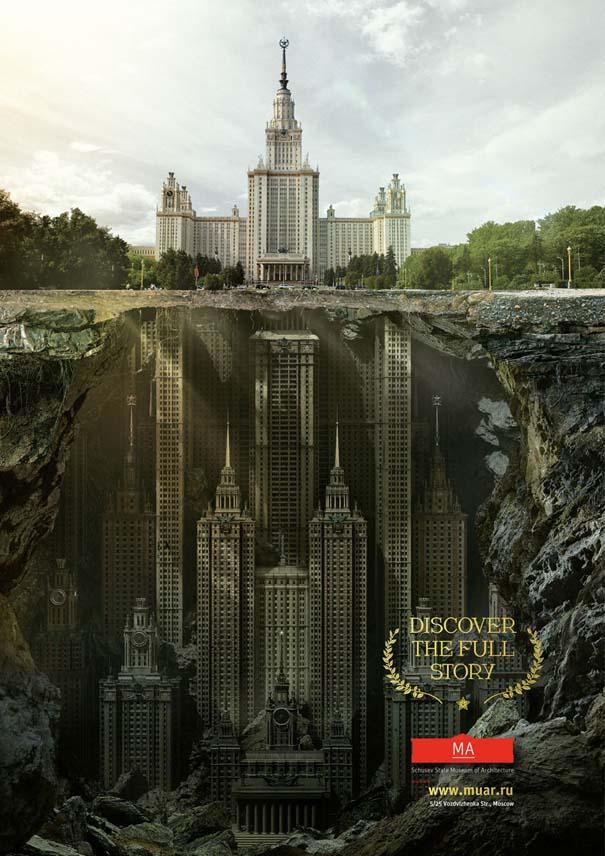 Τι κρύβεται κάτω από διάσημα κτήρια της Ρωσίας (3)