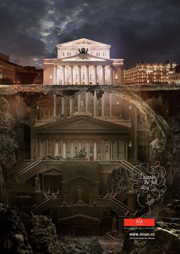 Τι κρύβεται κάτω από διάσημα κτήρια της Ρωσίας (5)