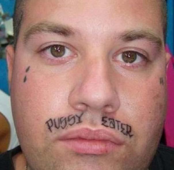 Τατουάζ που θα μετανιώνουν για μια ζωή... (24)