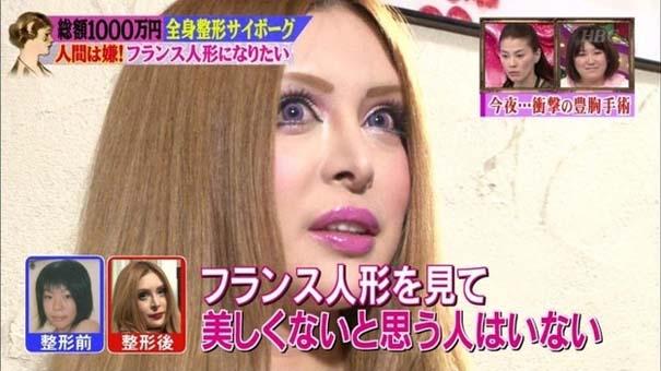 Γιαπωνέζα έκανε πλαστικές για να μεταμορφωθεί σε ζωντανή κούκλα (8)