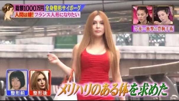 Γιαπωνέζα έκανε πλαστικές για να μεταμορφωθεί σε ζωντανή κούκλα (14)