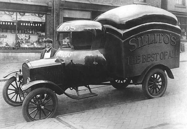 Παράξενα ρετρό οχήματα από το παρελθόν (8)