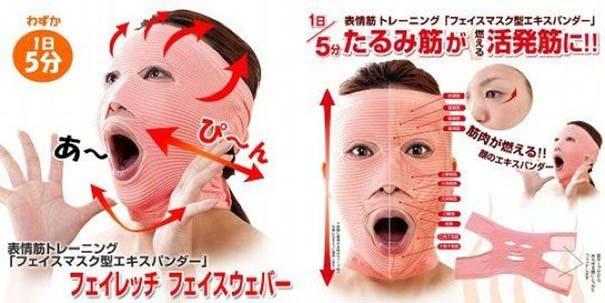 Μπορείτε να φανταστείτε σε τι χρησιμεύει αυτό το προϊόν; (4)