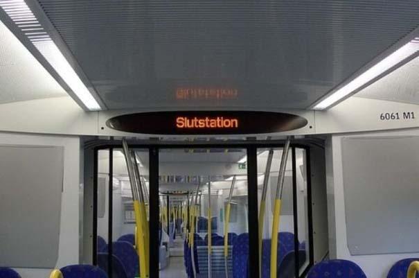 Εν τω μεταξύ, στη Σουηδία... (1)