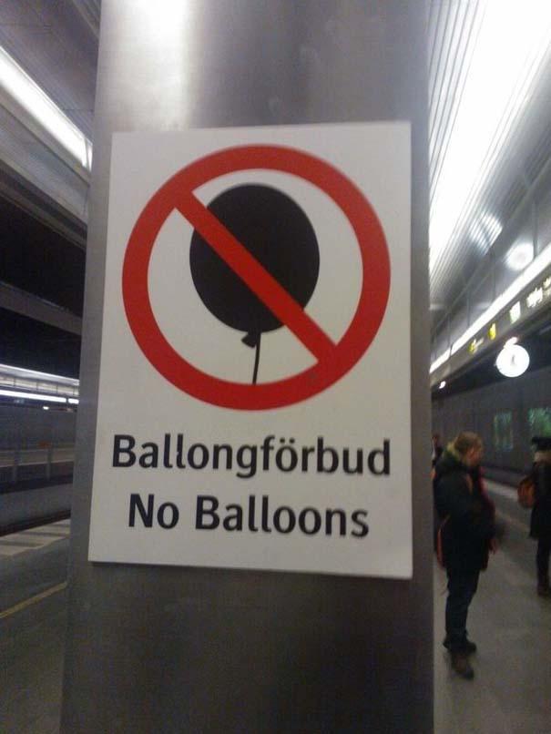 Εν τω μεταξύ, στη Σουηδία... (12)