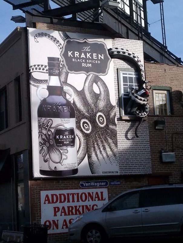 Εντυπωσιακές διαφημίσεις (18)