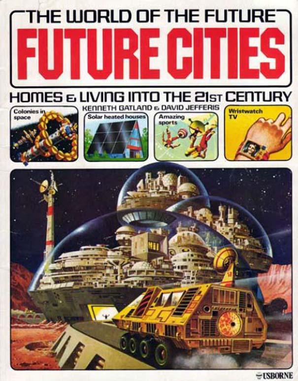 Το μέλλον μέσα από εικόνες του παρελθόντος (2)