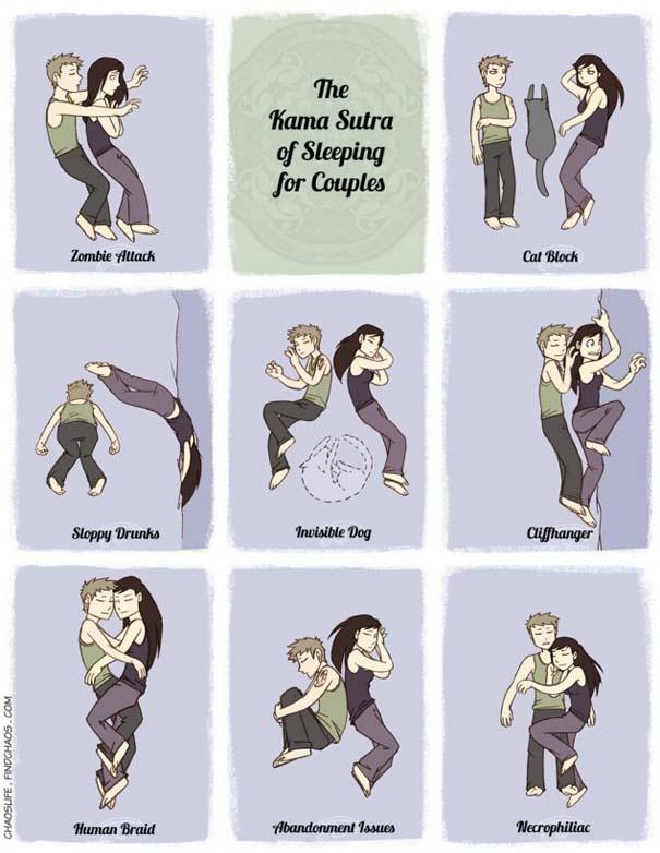 Οι στάσεις ύπνου των ζευγαριών (1)