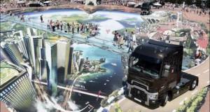 Ένα απίστευτο 3D έργο τέχνης που θα μπει στα ρεκόρ Guinness
