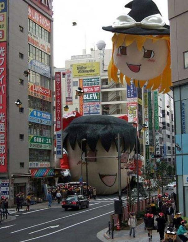 Εν τω μεταξύ, στην Ιαπωνία... (17)