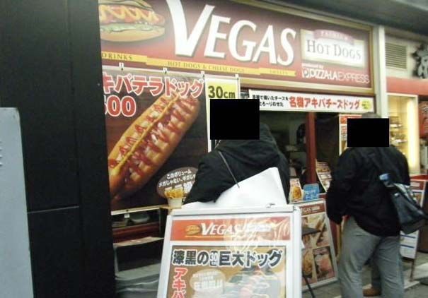 Μαύρο Hot Dog (1)