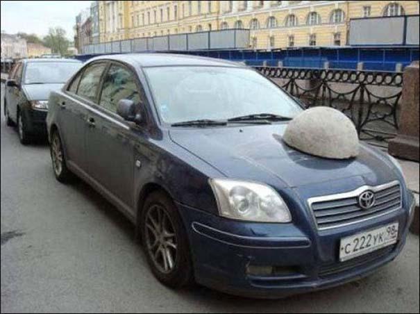 Τι μπορεί να συμβεί αν παρκάρεις στο λάθος σημείο (2)