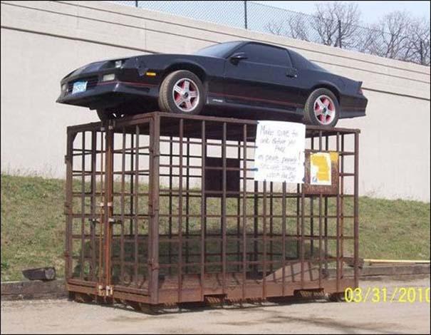 Τι μπορεί να συμβεί αν παρκάρεις στο λάθος σημείο (7)